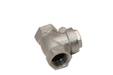 Nepovratni horizontalni (odbojni) ventil