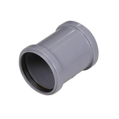 PVC klizna spojka 75 mm
