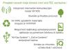 Novosti koje donosi ecotec exclusive vaillant kombinirani kondenzacijski bojler s naglaskom na zelenu tehnologiju
